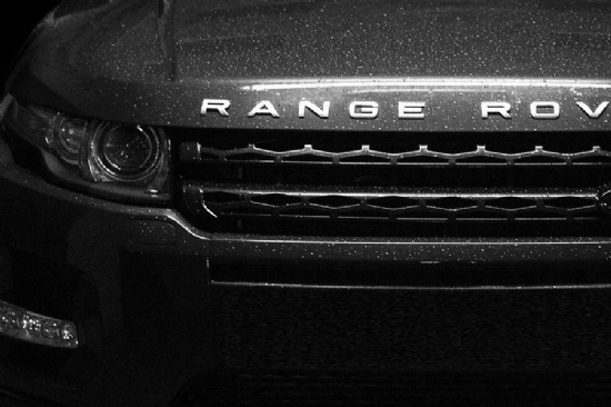 New Land Rover Products